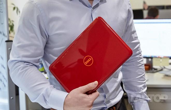 Dell laptop vásárlása
